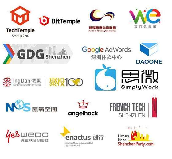 August Partners.jpg