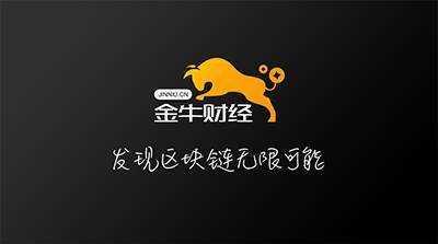 金牛财经logo400.jpg