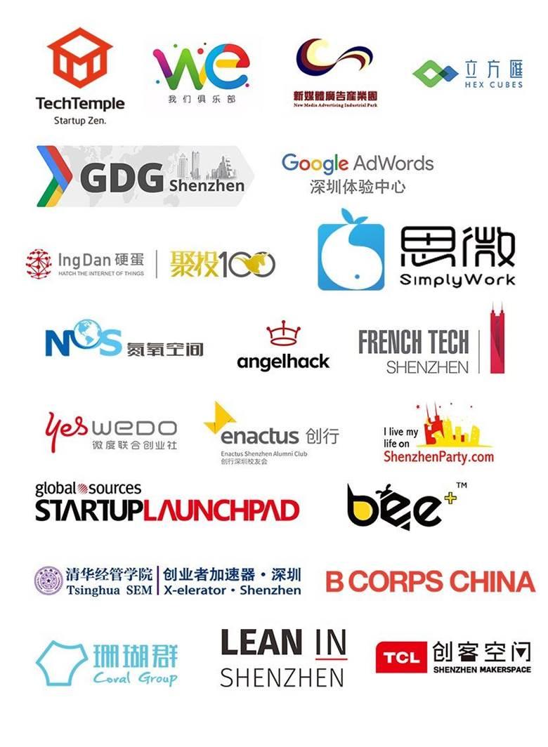 2.24 Partners.jpg