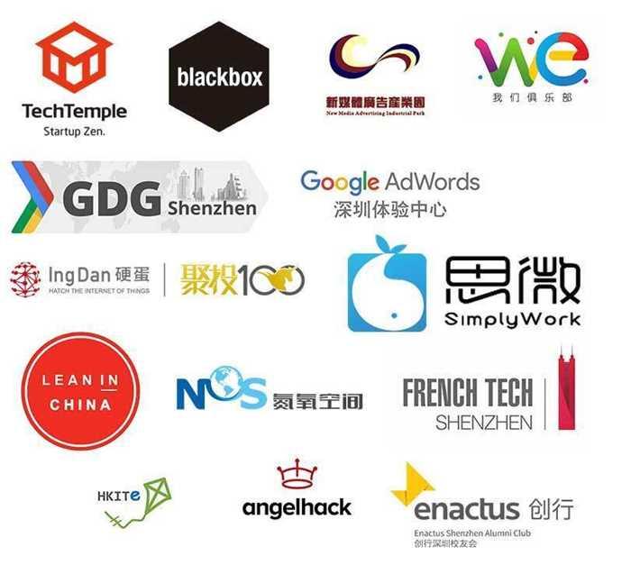 July-Partners.jpg