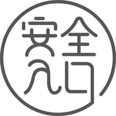 安全入口logo400.jpg