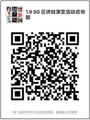微信图片_20171219111827.jpg