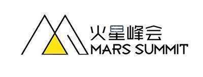 火星峰会logo 400.jpg