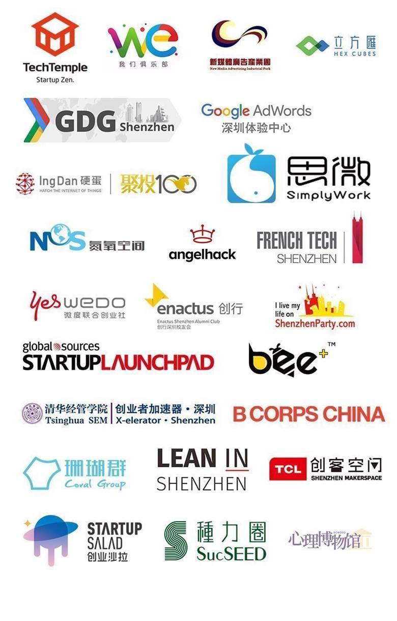 7.7 Partners.jpg