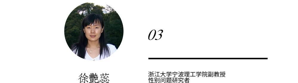 徐艳蕊in.jpg