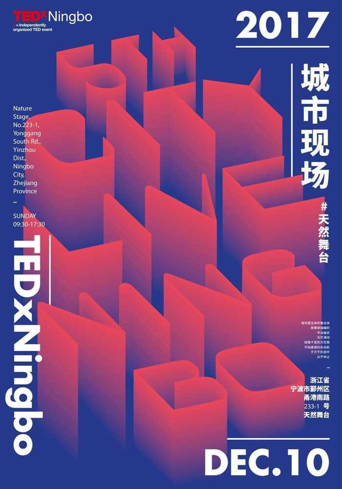 大会主视觉海报(竖版)-01.jpg