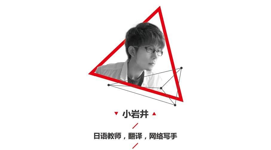 xiaoyanjing.jpg