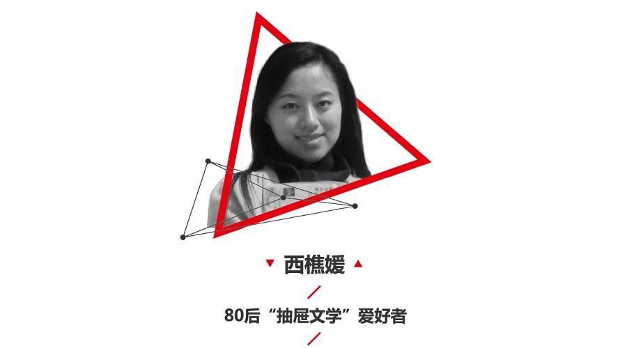 xijiaoyuan.jpg
