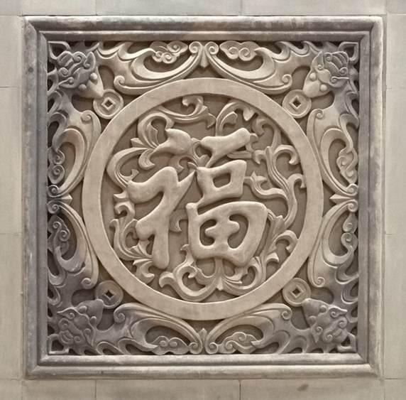 【泥巴创客空间会员活动】学习cnc雕刻机