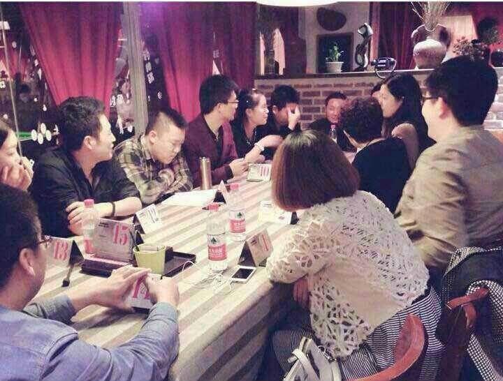 北京大型高端白领交友相亲聚会