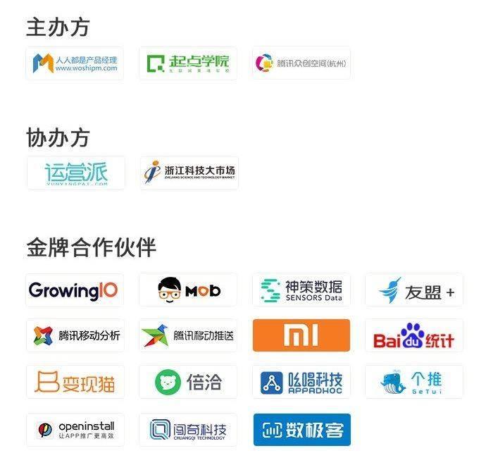 分享会-文章合作伙伴更新_看图王.jpg