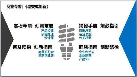 聚变式培训-9.jpg
