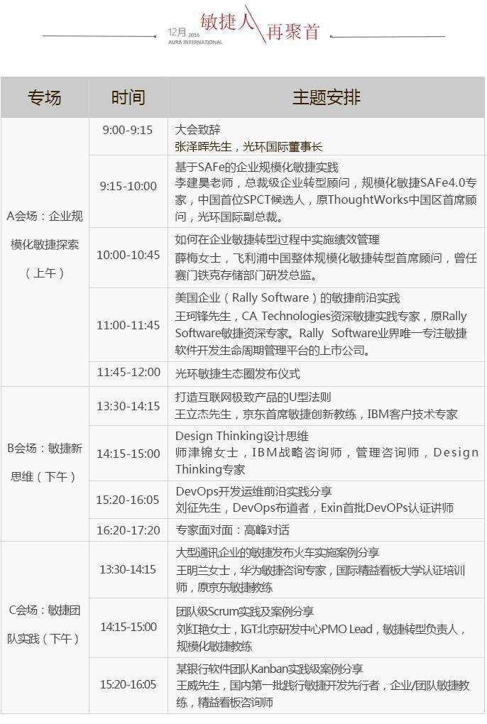 微信端_05.jpg