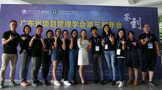 志愿者团队.JPG