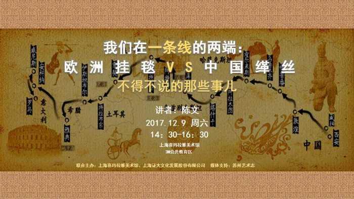 WeChat Image_20171205110036.jpg