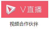 v直播logo+name.PNG