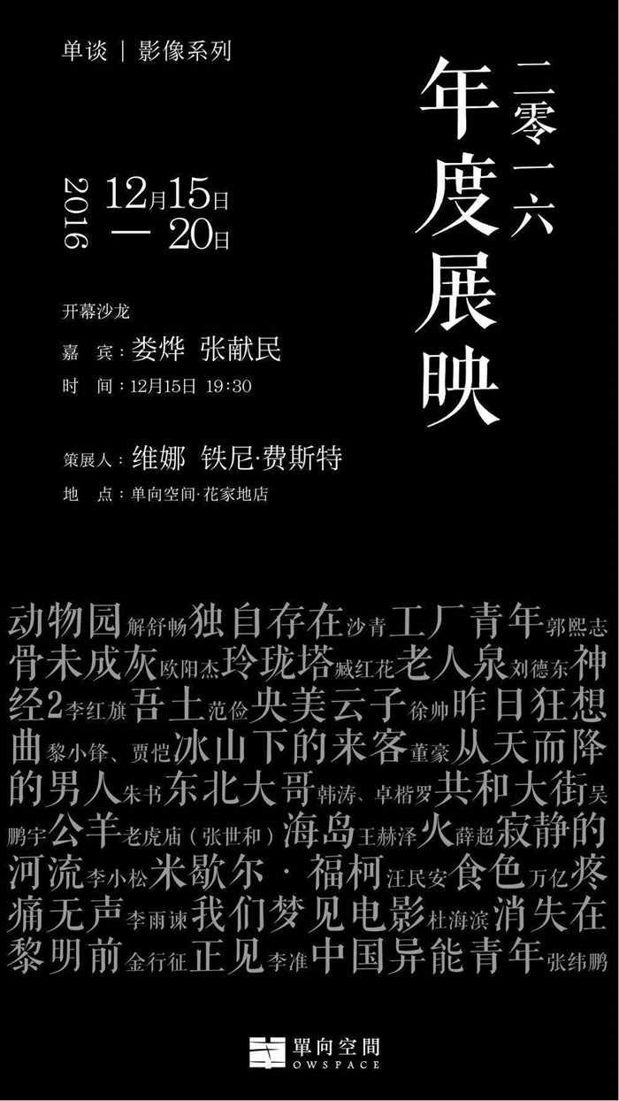 单谈/影像系列-01.png