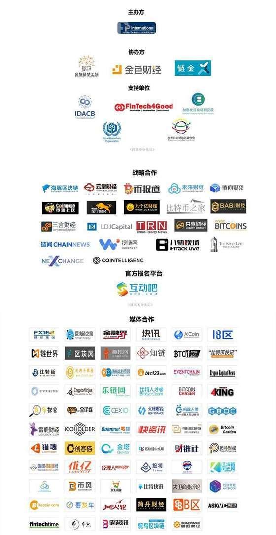 最终媒体logo.png