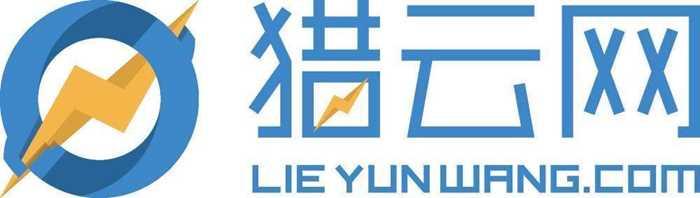 logo 猎云网.jpg