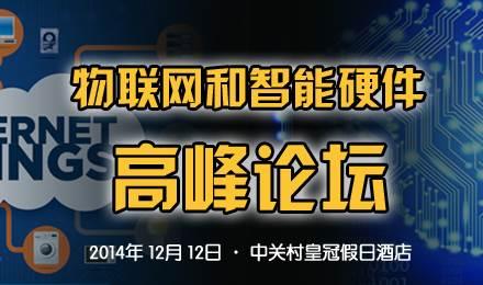 forum_banner_440x260.jpg