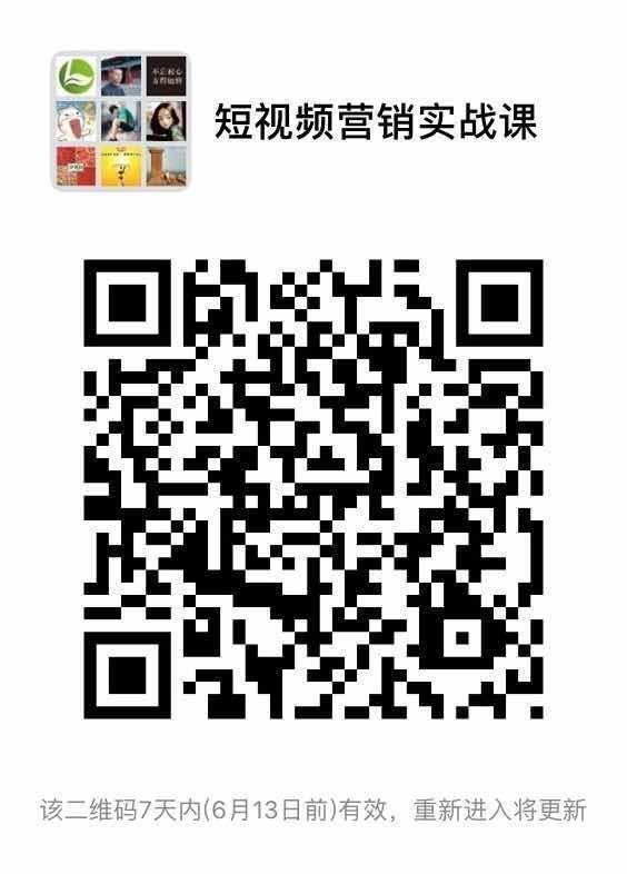 微信图片_20190606113249.jpg