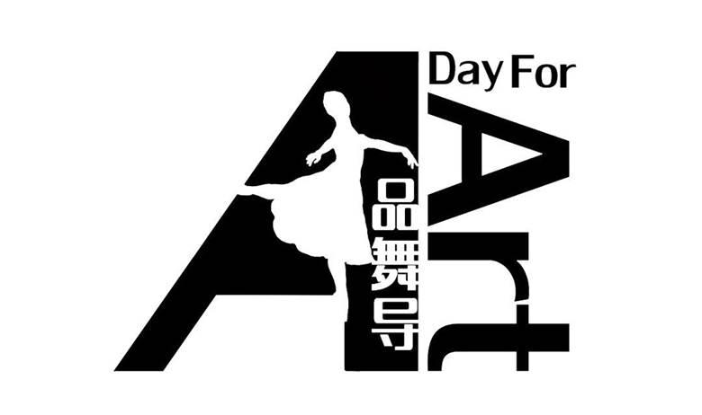 品舞蹈logo.jpg