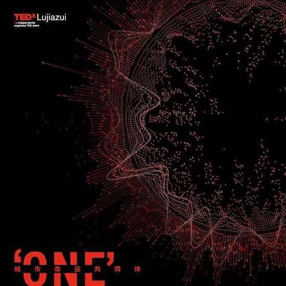 TEDxLujiazui2018_KV_Final_1-1.jpg