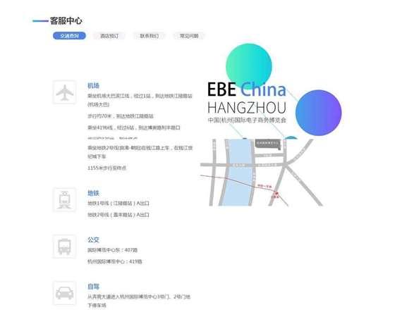 screencapture-ebe-hzadm-service-index-2018-10-10-15_12_36.jpg