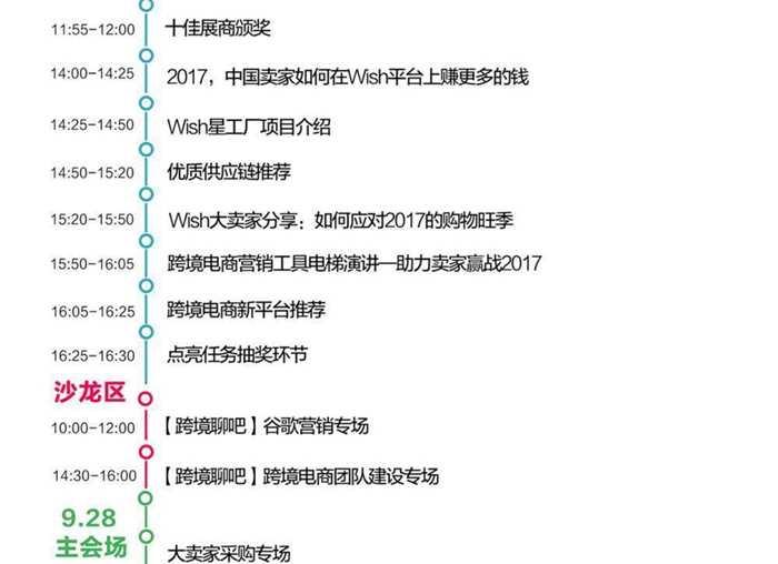 活动行_05.jpg