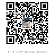 微信图片_20190704142648.png