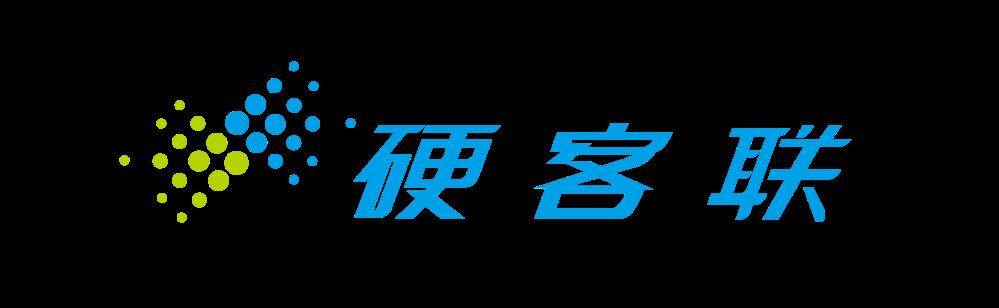 硬客联logo.png