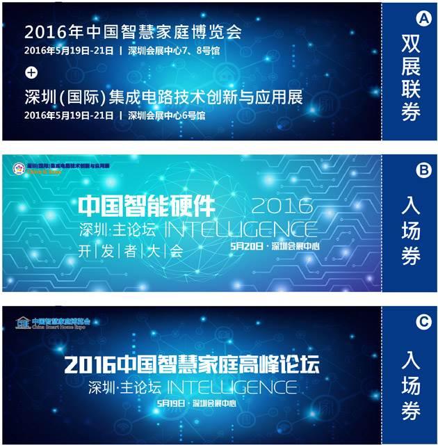 展会网站banner宣传(2).jpg