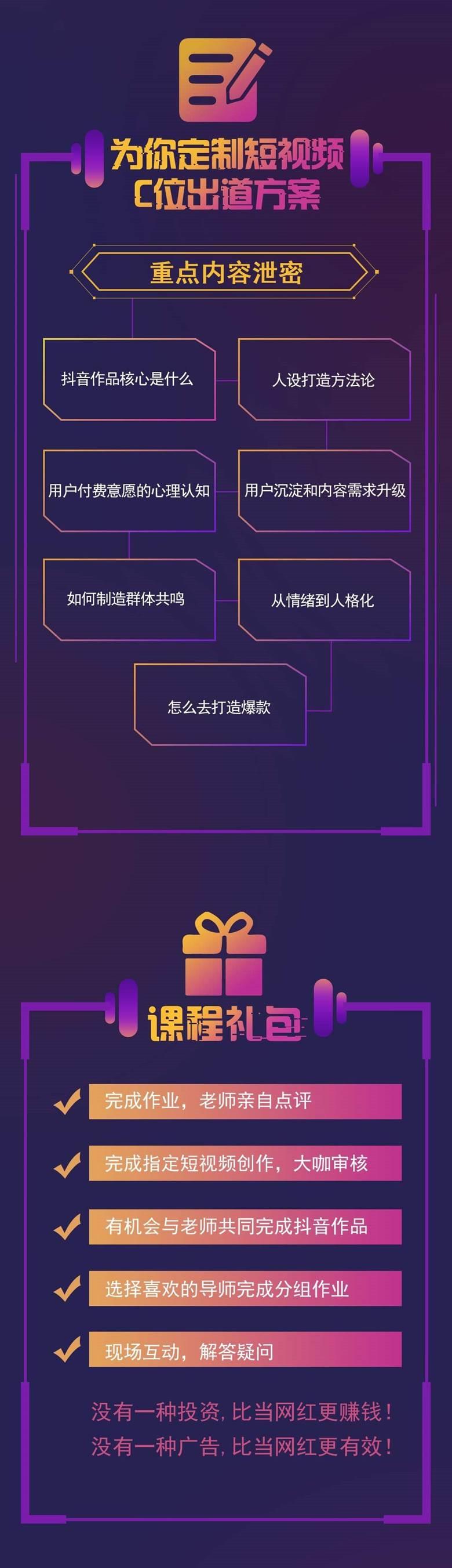 1-19-活动行-杭州-专题页(改版)-1_02.jpg