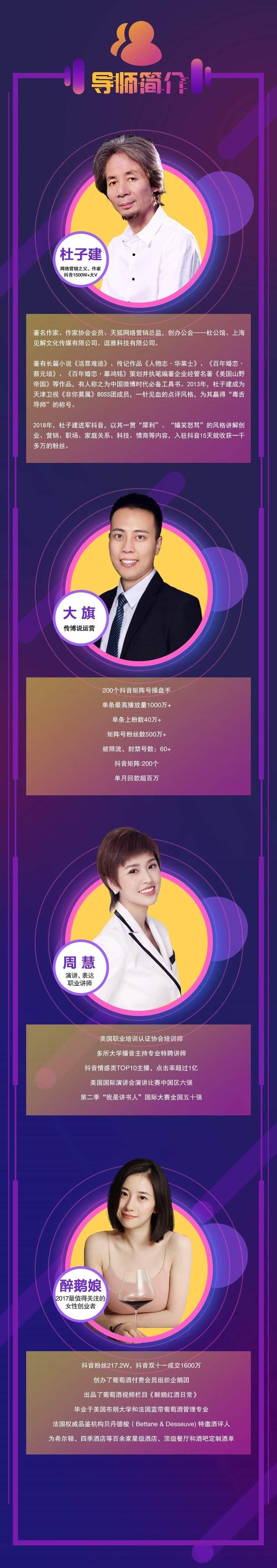 1-19-活动行-杭州-专题页(改版)-1_03.jpg