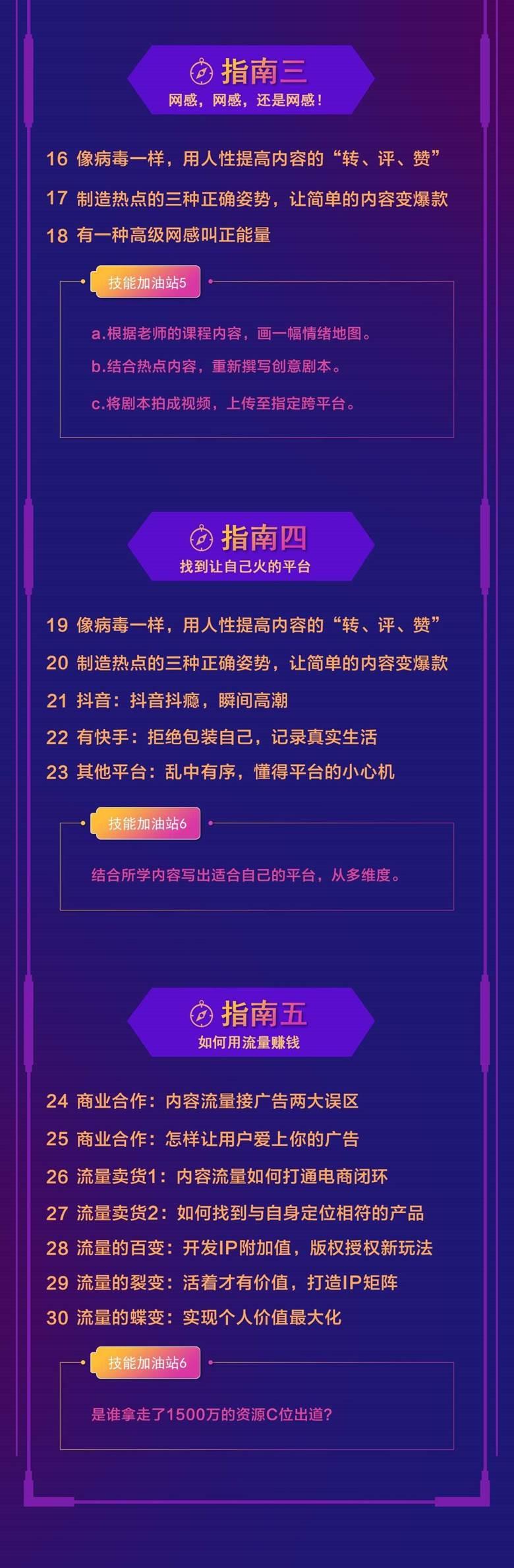 1-19-活动行-杭州-专题页(改版)-1_05.jpg