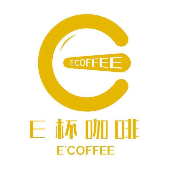 E杯咖啡.jpeg