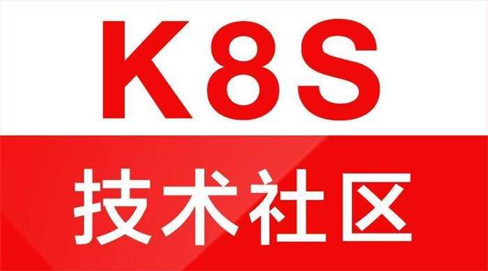 k8S.jpeg