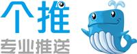 个推logo.png