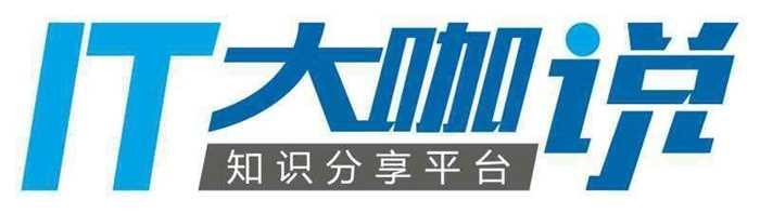 IT大咖说logo.jpg