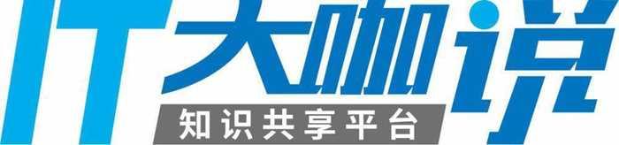 IT大咖说LOGO(知识共享平台).jpg