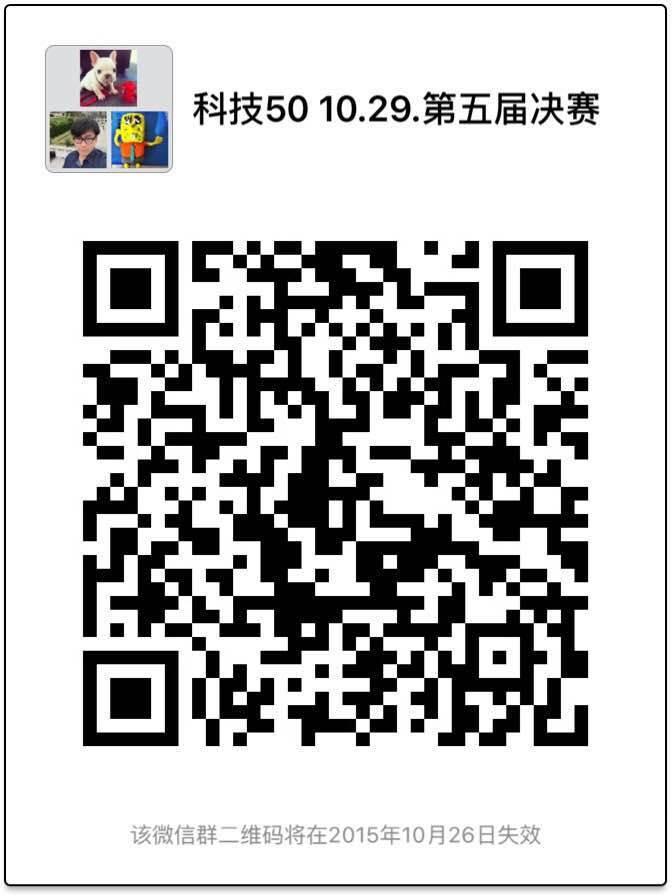 lzij1445240611844_672_896_62.jpg