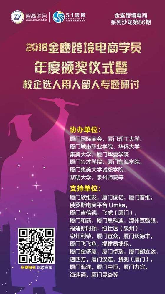 2年度颁奖仪式(6).jpg