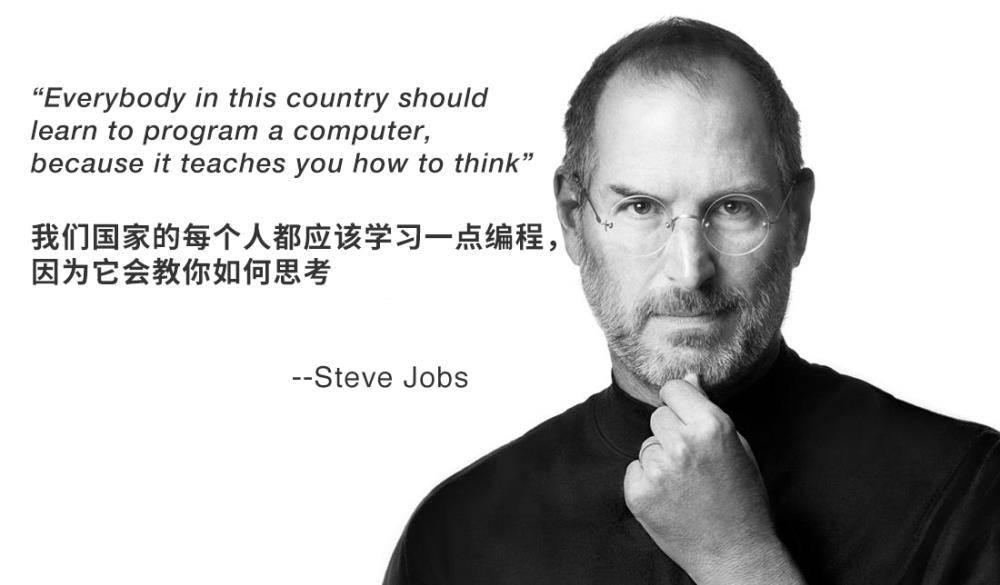 steve-jobs语录.jpg