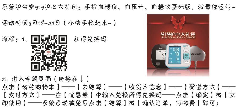 活动行~长图-日程2-13.jpg