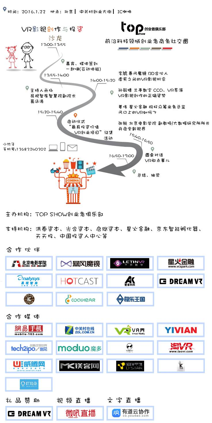 活动行—沙龙2-01-01.jpg