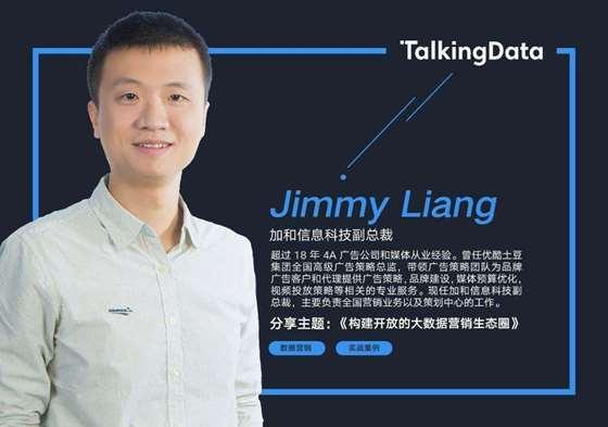 Jimmy Liang.jpg