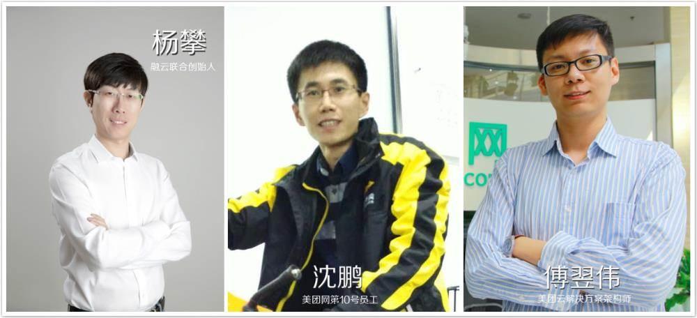讲师图_meitu_1.jpg