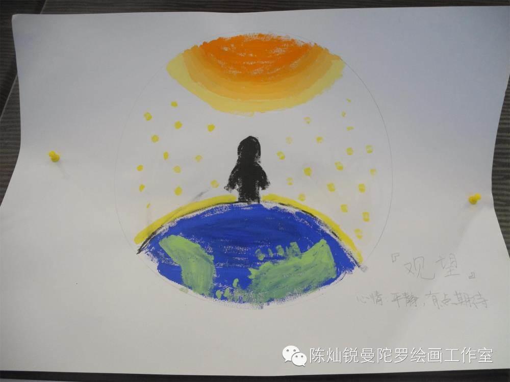 2015年3月荣格曼陀罗绘画疗法工作坊 初级广州站 第五期 简章
