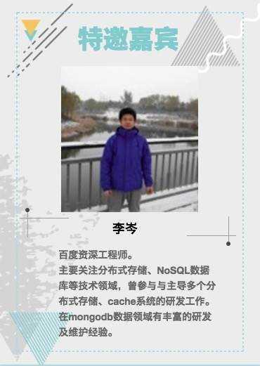 WeChat_1494501753.jpeg