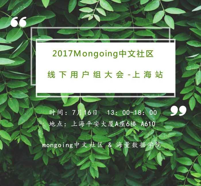 上海活动--设计创建于创客贴.png